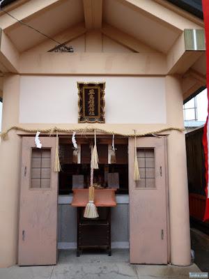 早馬稲荷神社