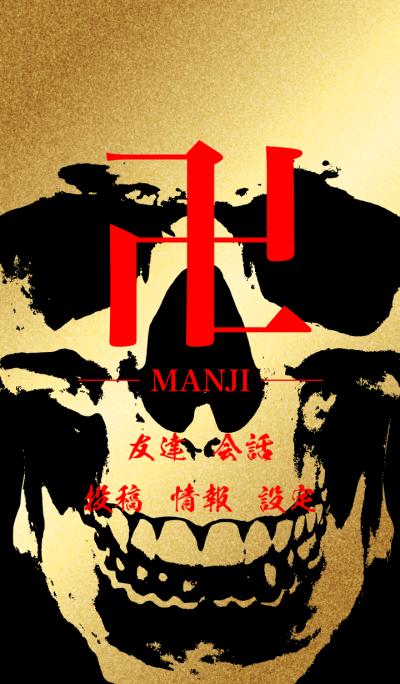 MANJI - RED & BLACK & GOLD - SKULL