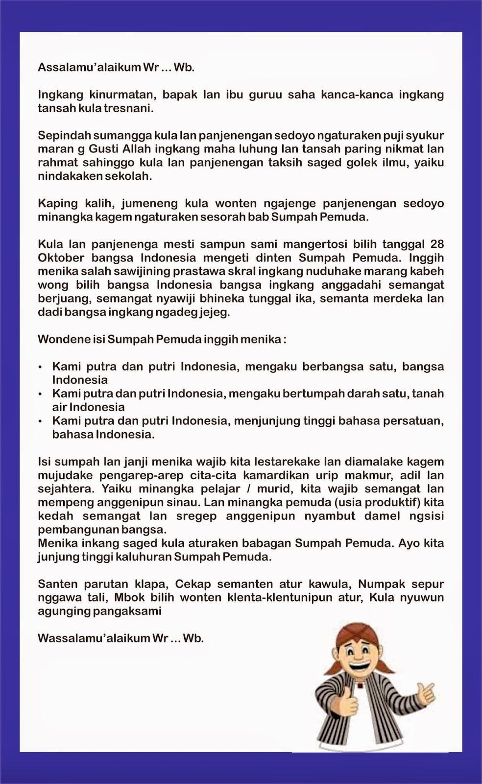 Contoh Drama Singkat Lucu Bahasa Jawa - Contoh U