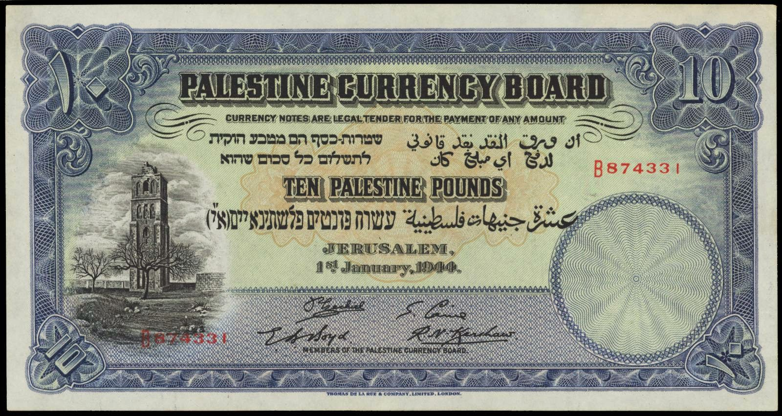 Palestine Currency banknotes 10 Pounds