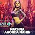 Ki Kariye Nachna Aaunda Nahin Lyrics  - Tum Bin 2