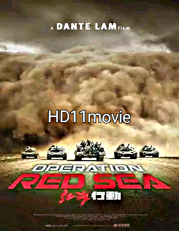Operation Red Sea 2018 Chinese Web Dl 480p 400mb Hd11movies