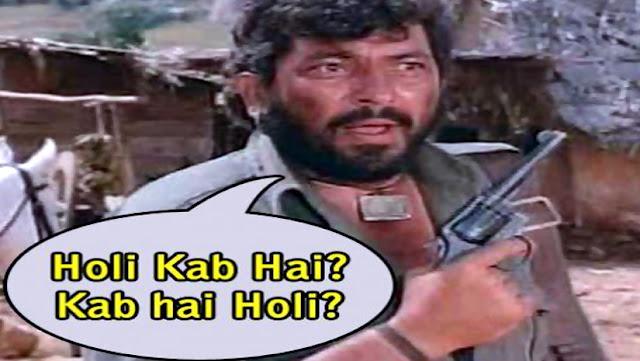 Happy Holi Funny Memes