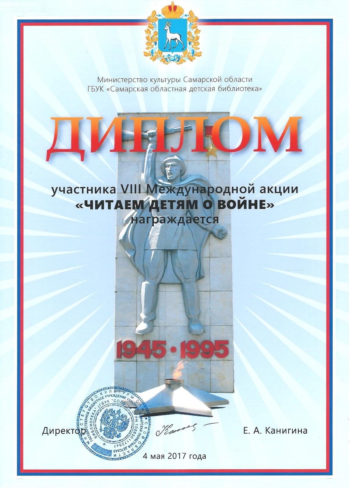 Новые книги сергея минаева читать