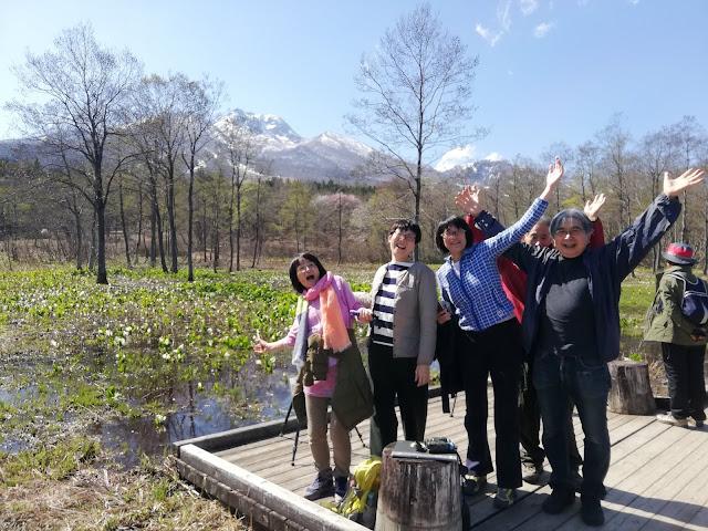 妙高山とアルーンフレンズの写真