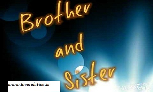 Good Night Messages Wishes And Quotes For Brother Sister