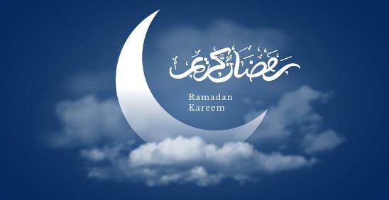 Jadwal Imsakiyah 2019
