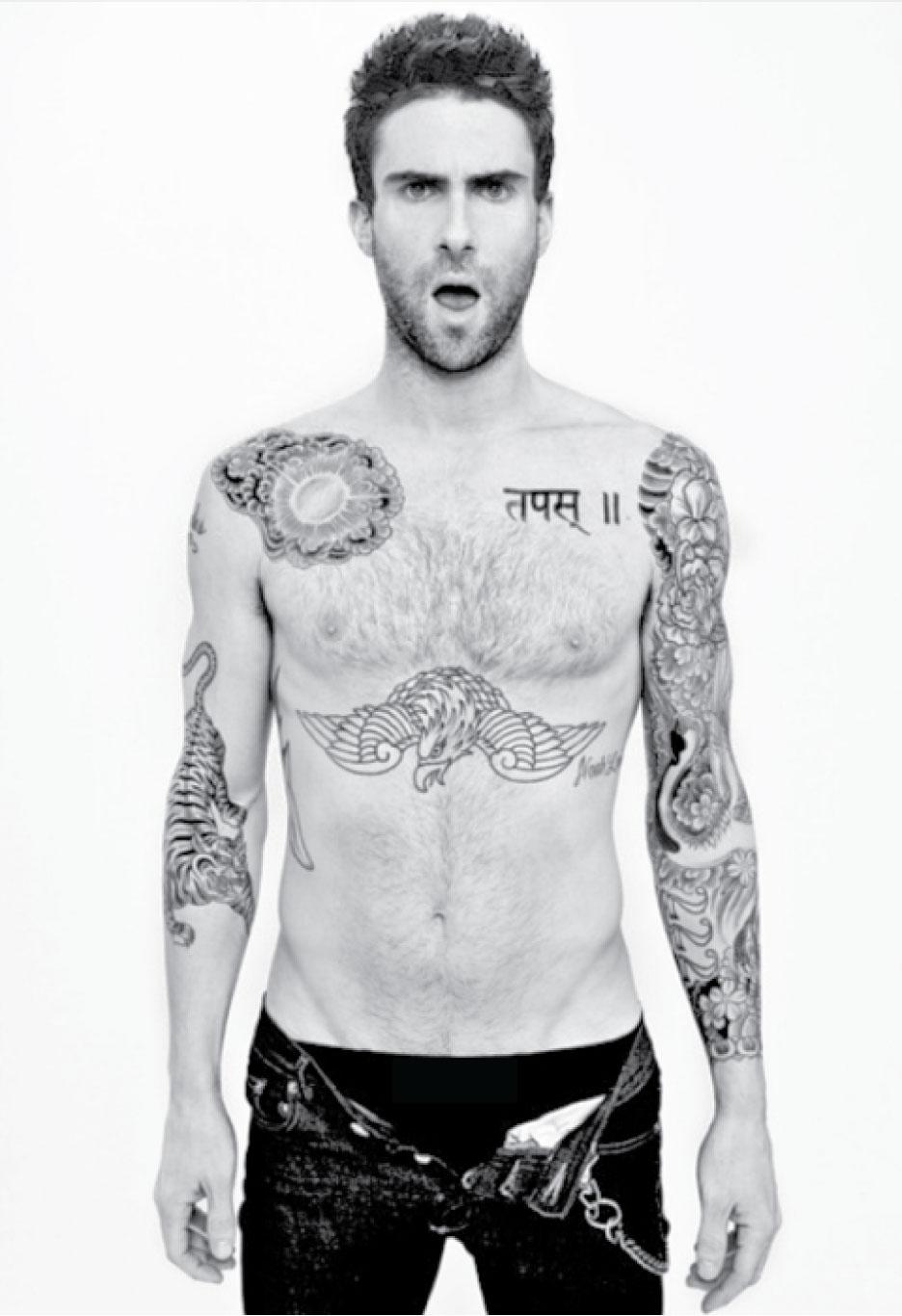 my new plaid pants: Adam Levine Seven Times