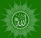 ya Vahid İsminin Ebced Sayısıyla Aynı Olan Kur'an Sure  Ayetleri