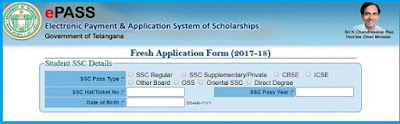 TS_E_pass_online_application_Form_2017_18