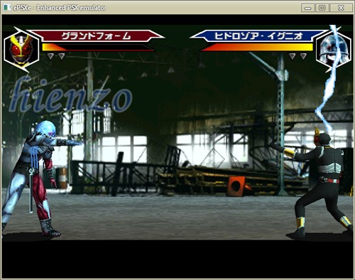 Kamen Rider Agito (1)