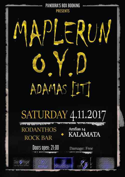 MAPLERUN, ONE YEAR DELAY, ADAMAS: Σάββατο 4 Νοεμβρίου @ Rodanthos Rock Bar (Καλαμάτα)