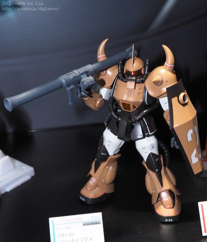P-Bandai: MG 1/100 YMS-07 Prototype Gouf