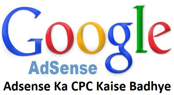 Adsense ki CPC kaise bhadaye Easy Guide
