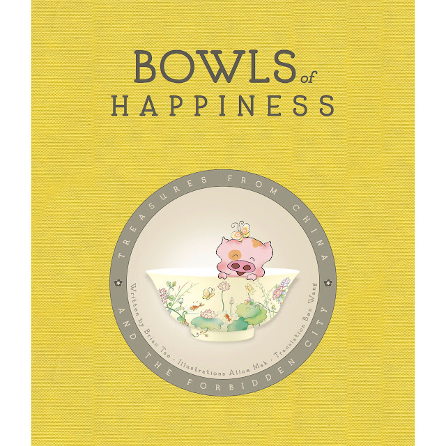 http://goto.target.com/c/341374/201333/2092?aadid=18856311&u=http%3A%2F%2Fwww.target.com%2Fp%2Fbowls-of-happiness-hardcover%2F-%2FA-18856311