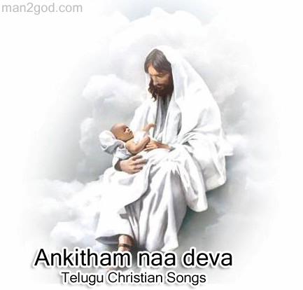 Christian songs free download mp3 telugu