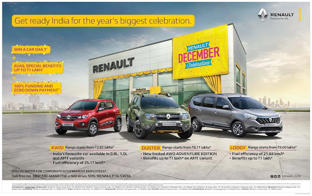 Zero (0) down payment and 100% on road funding on Renault cars | December 2016 year end sale festival discount offers