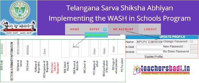 Swachh Patashala,TSSA,Wash in Schools,web portal