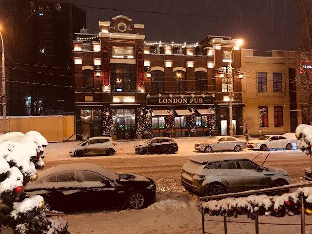 Зима в Ростове-на-Дону 2019