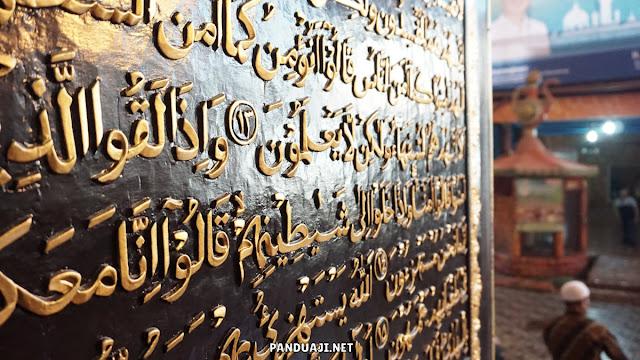 Al Qur'an Raksasa di Palembang