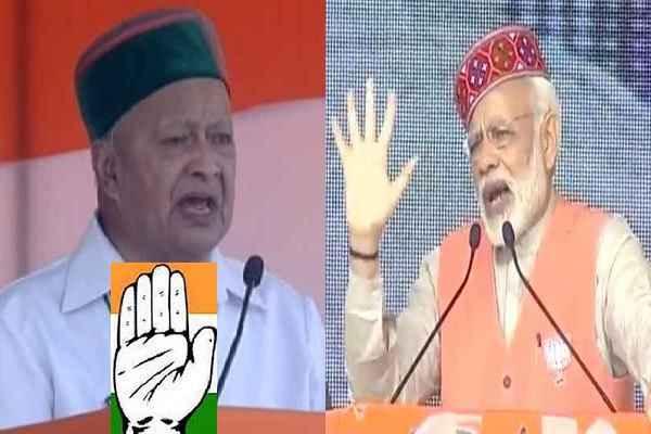 pm-modi-told-how-to-killed-congrss-born-5-rakshas-in-himachal