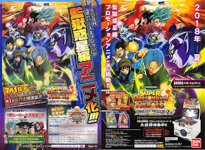 "Anime: El juego ""Dragon Ball Heroes"" tendrá anime"
