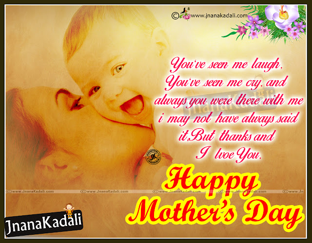 Here is a Upcoming Event mothers Day Latest Quotations and Images with Nice Quotes, Best English Mothers Day Wallpapers wit Nice Images, Latest 2015 Mothers Day Quotations Online, Mothers Day Nice Images with Nice Pictures, Good Mothers Day Quotations Online, Top Mothers Day Gifts online Quotations.
