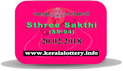keralalottery.info, sthree sakthi today result : 20-2-2018 sthree sakthi lottery ss-94, kerala lottery result 20-2-2018, sthree sakthi lottery results, kerala lottery result today sthree sakthi, sthree sakthi lottery result, kerala lottery result sthree sakthi today, kerala lottery sthree sakthi today result, sthree sakthi kerala lottery result, sthree sakthi lottery ss 94 results 20-02-2018, sthree sakthi lottery ss-94, live sthree sakthi lottery ss-94, 20.2.2018, sthree sakthi lottery, kerala lottery today result sthree sakthi, sthree sakthi lottery (ss-94) 20/02/2018, today sthree sakthi lottery result, sthree sakthi lottery today result 20-2-2018, sthree sakthi lottery results today 20 2 2018, kerala lottery result 20.02.2018 sthree-sakthi lottery ss 94, sthree sakthi lottery, sthree sakthi lottery today result, sthree sakthi lottery result yesterday, sthreesakthi lottery ss-94, sthree sakthi lottery 20.02.2018 today kerala lottery result sthree sakthi, kerala lottery results today sthree sakthi, sthree sakthi lottery today, today lottery result sthree sakthi, sthree sakthi lottery result today, kerala lottery result live, kerala lottery bumper result, kerala lottery result yesterday, kerala lottery result today, kerala online lottery results, kerala lottery draw, kerala lottery results, kerala state lottery today, kerala lottare, kerala lottery result, lottery today, kerala lottery today draw result, kerala lottery online purchase, kerala lottery online buy, buy kerala lottery online, kerala lottery tomorrow prediction lucky winning guessing number, kerala lottery, kl result,  yesterday lottery results, lotteries results, keralalotteries, kerala lottery, keralalotteryresult, kerala lottery result, kerala lottery result live, kerala lottery today, kerala lottery result today, kerala lottery results today, today kerala lottery result
