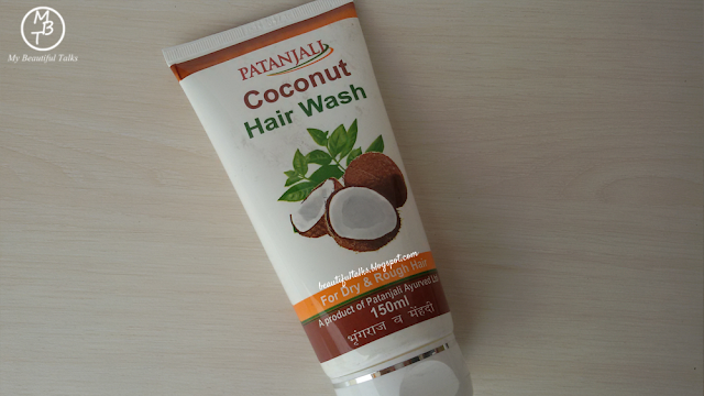 Patanjali Coconut Hair Wash Review