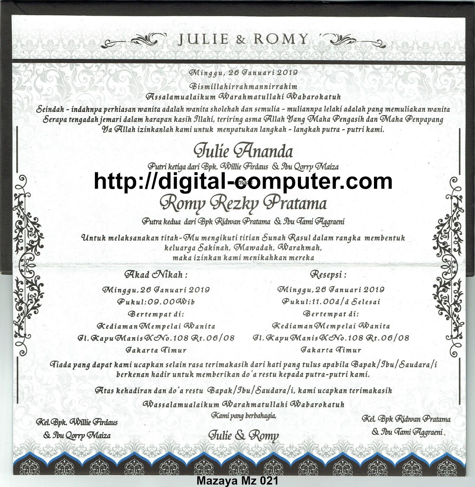 undangan hardcover Mz-021