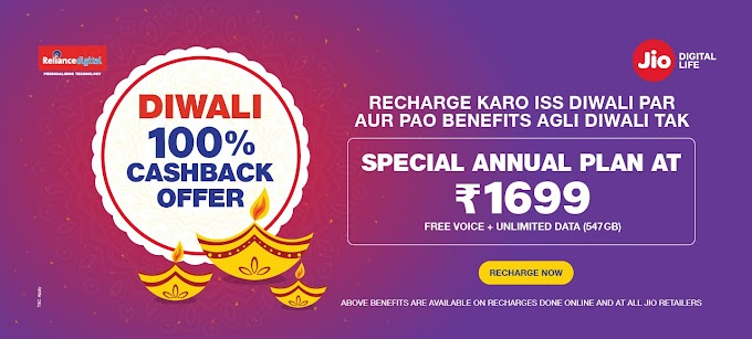 Save Money With  the Next Big Thing In JIO Diwali Offer 2018