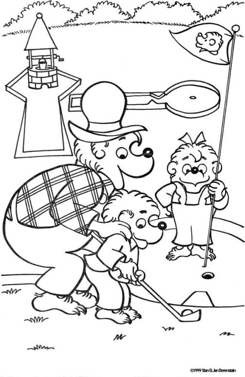 Coloring & Activity Pages: Papa & Brother & Sister Playing