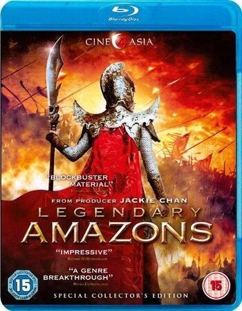 Legendary Amazons (2011) Dual Audio 720p BluRay [Hindi + English] ESub