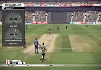 Download Cricket 97 Highly Compressed Game For PC