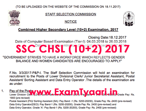 SSC CHSL(10+2) 2017 Recruitment Notice Out [ Download PDF ] - Exam Tyaari