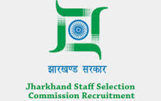 Jharkhand Staff Selection Commission (JSSC) Recruitment 2017,Police Sub-Inspector,1544 Posts @ rpsc.rajasthan.gov.in,government job,sarkari bharti
