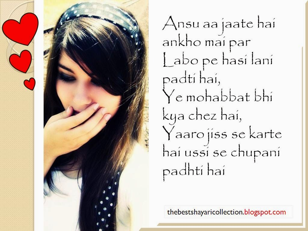 Shayari for My Crush in Hindi with  HD Image Wallpaper.jpg