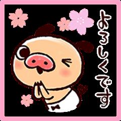 パンパカパンツ桜くじ付きスタンプ