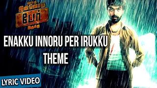 Enakku Innoru Per Irukku – Theme _ Official Video _ G.V. Prakash Kumar _ Sam Anton