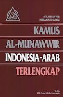 KAMUS AL-MUNAWIR INDONESIA-ARAB TERLENGKAP