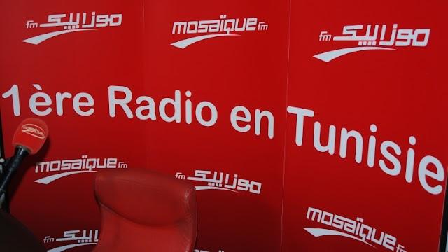 مباشر راديو موزاييك تونس Mosaïque FM