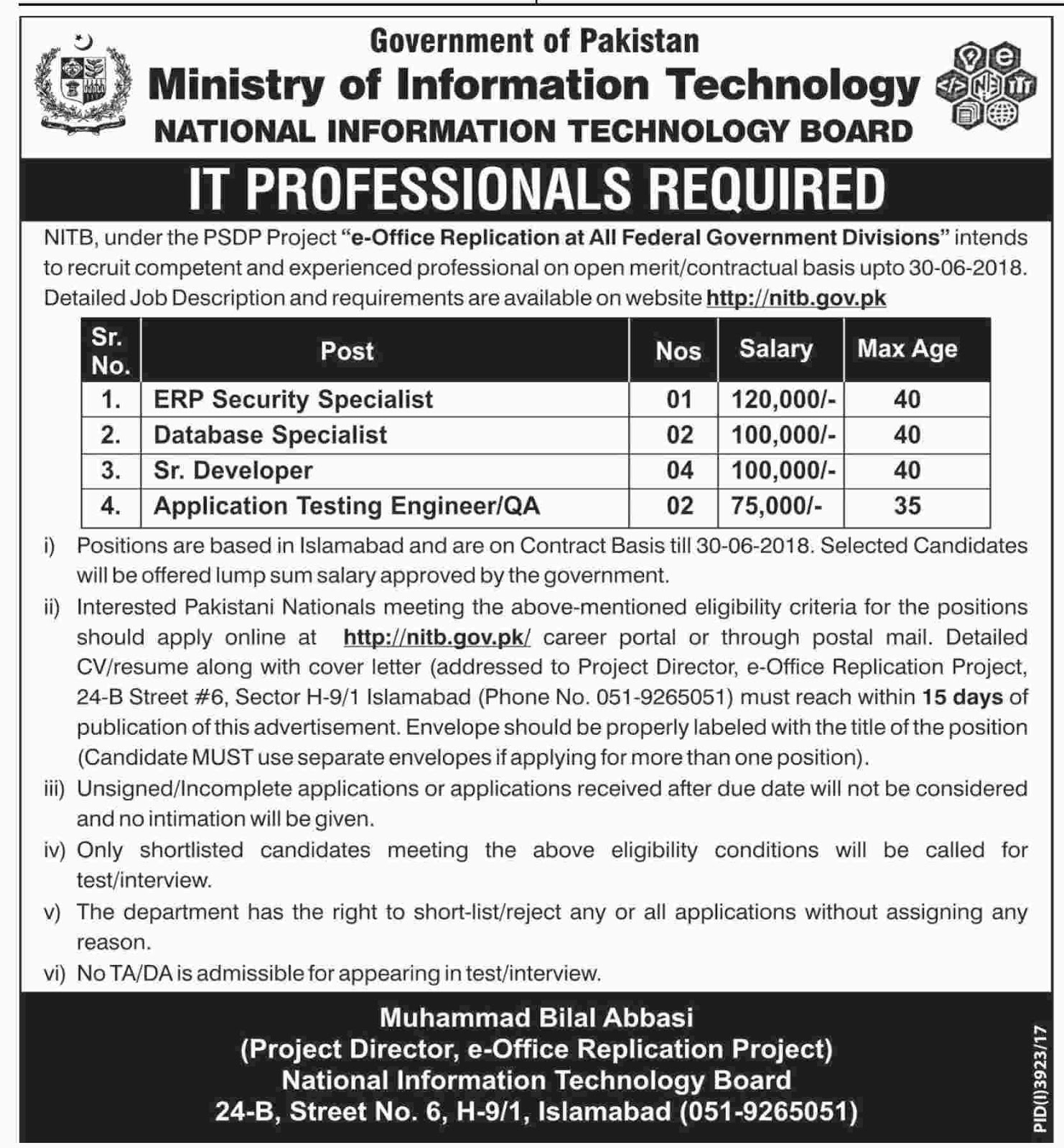 Jobs In Ministry Of Information Technology Islamabad  Jan 2018