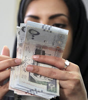 سعر الريال السعودى اليوم الثلاثاء 12-12-2017 واستقرار العملة السعودية