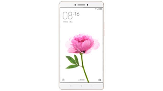 firmware - rom stock Xiaomi Mi Max Prime