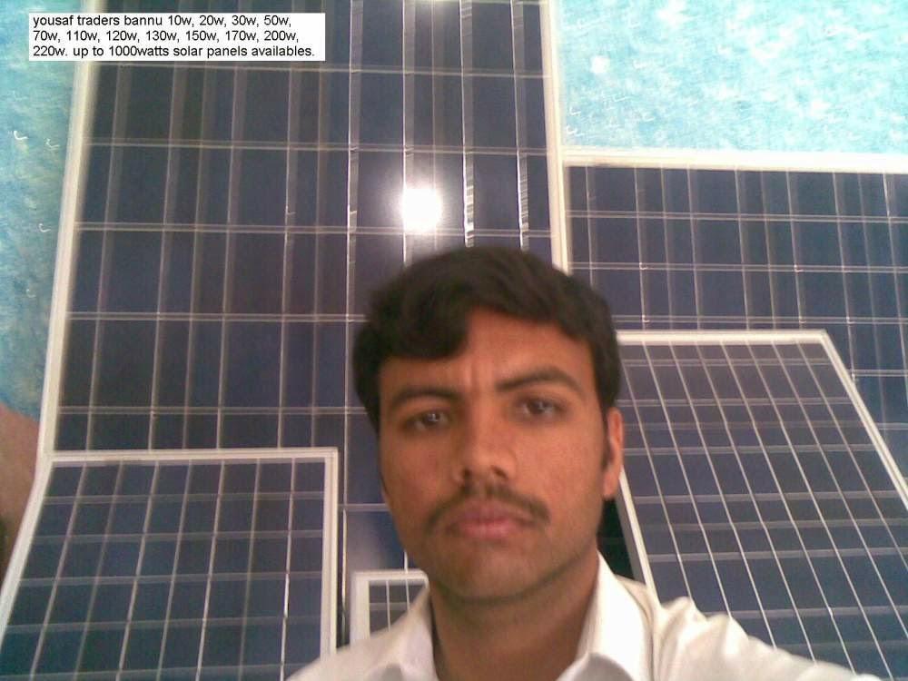 Shell Aman Solar Panels 150 Watt Polycrystalline Solar
