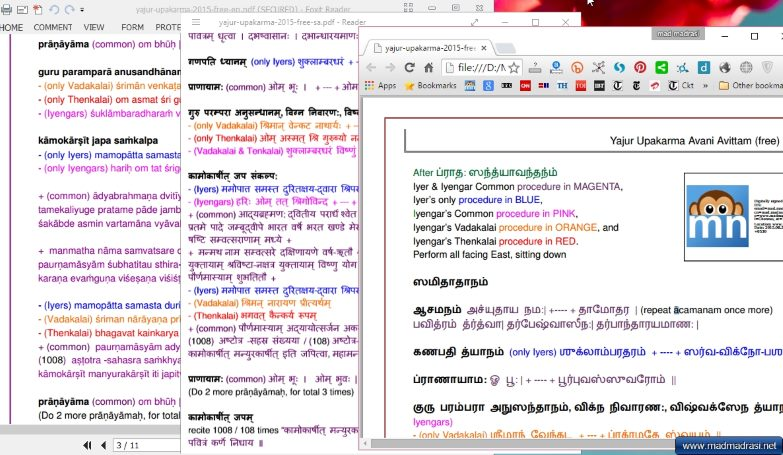 rig veda upakarma 2012 procedure