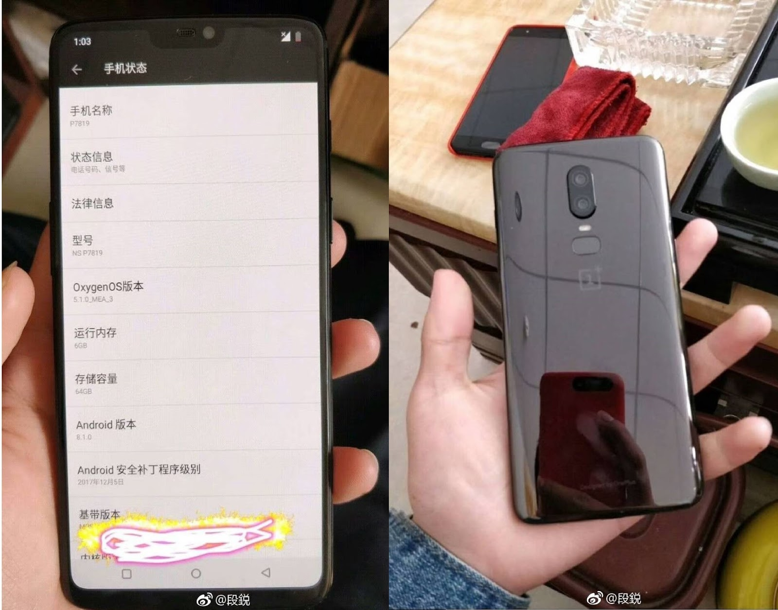 Alleged OnePlus 6 Real Image Leaked