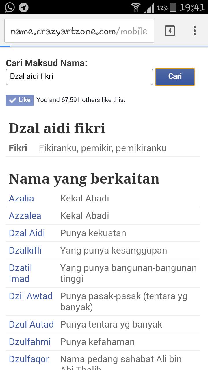 Pilih nama anak yang ada makna secara online |Azlinda Alin