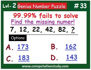Math Puzzle: Find the missing number: 7, 12, 22, 42, 82, ?