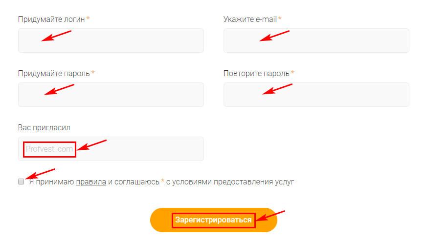 Регистрация в Crypto Argonaut 2